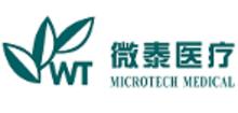 微泰医疗器械(杭州)有限